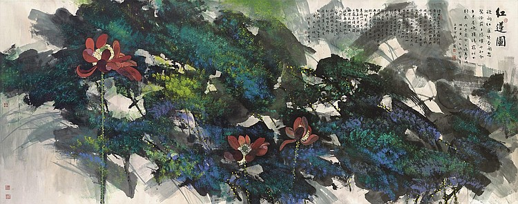 HUANG YONGYU (Born 1924)