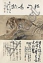 GAO QIFENG (1889-1933) , Qifeng Gao, Click for value