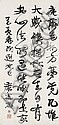 KANG YOUWEI (1858-1927) , Youwei Kang, Click for value