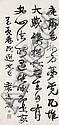 KANG YOUWEI (1858-1927) , Youwei Kang, Click for value