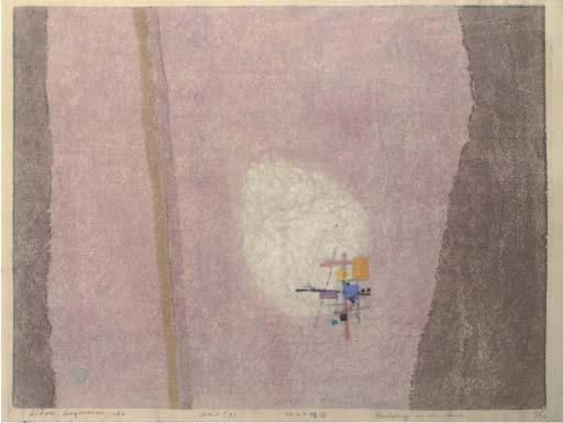 HIDEO HAGIWARA (BORN 1913)