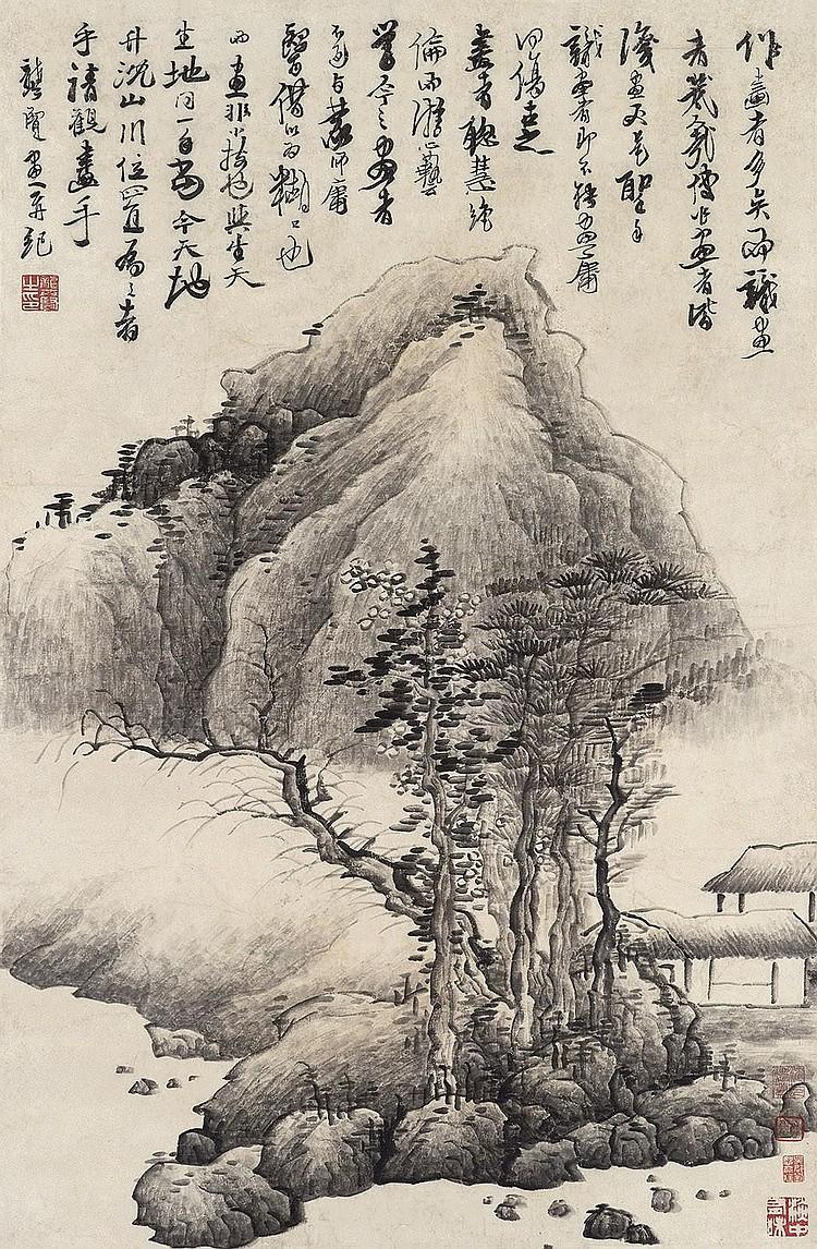 GONG XIAN (1618-1689)