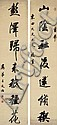 WANG WENZHI (1730-1802) , Wang Wenzhi, Click for value