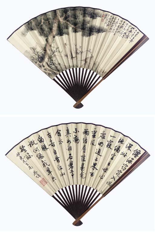ZHANG DAQIAN (1899-1983) AND YE GONGCHUO (1881-1968)