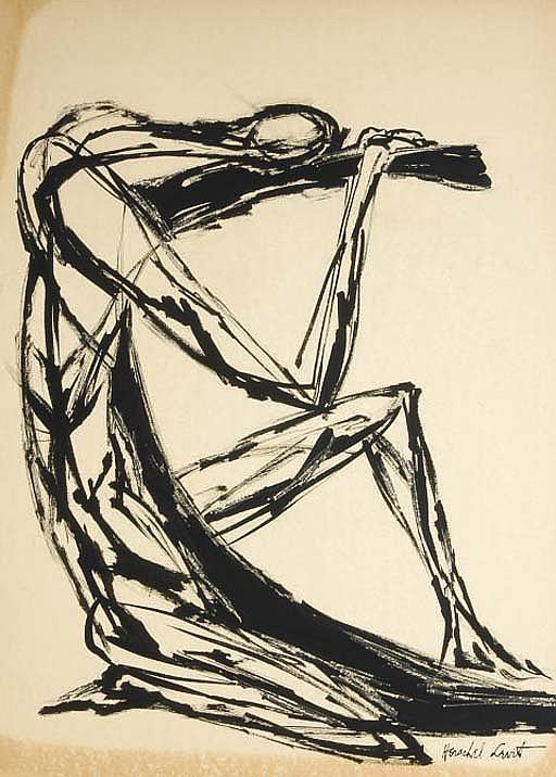Herschel Levit (American, 1912-1986)