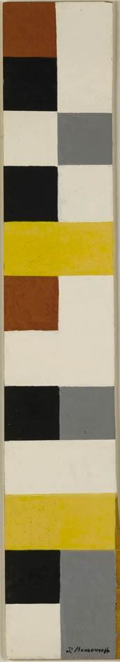 Paul Mansouroff (1896-1983)
