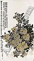 WANG ZHEN (1866-1938), Zhen (1866) Wang, Click for value