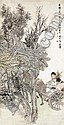 REN YI (1840-1895), Bonian Ren, Click for value