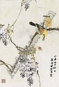 PU ZUO (1918-2003), Pu Zuo, Click for value