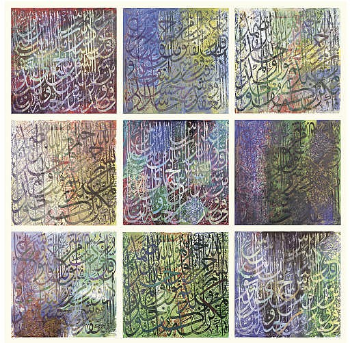 Qur'anic Polyptych of Nine Panels