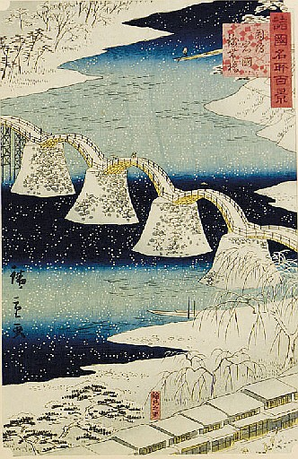 A GROUP OF EIGHT JAPANESE WOOD BLOCK PRINTS FROM ONE HUNDRED VIEWS OF FAMOUS PLACES IN THE VARIOUS PROVINCES,  SHOKOKU MEISHO HYAKKEI ,
