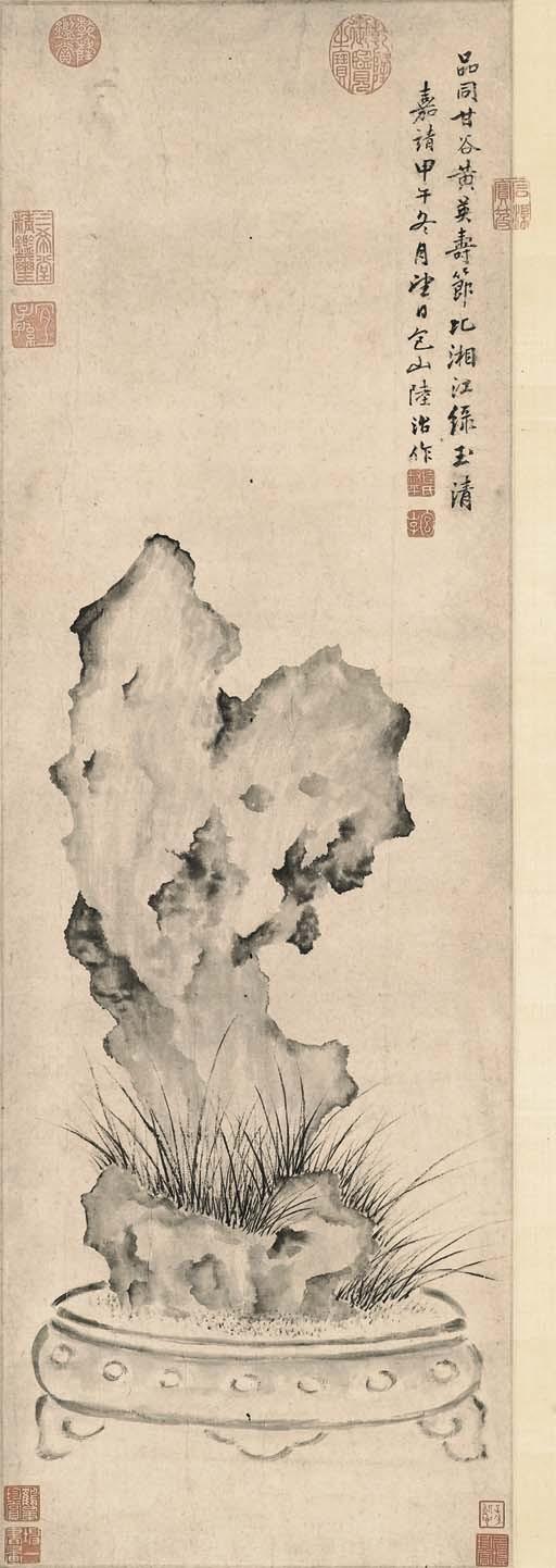 LU ZHI (1496-1576)