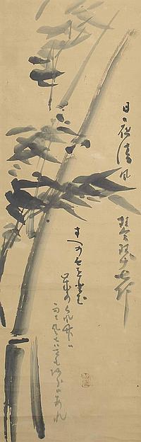 Sengai Gibon (1750-1837)