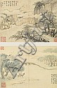 HUA YAN (1682-1756)                                        , Hua Yan, Click for value