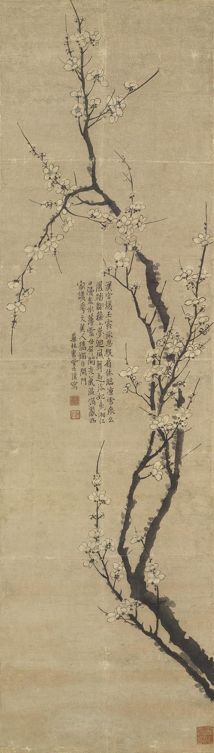 WANG SHISHEN (1686-CIRCA 1762)