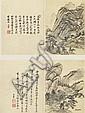 WANG HUI (1632-1717)                                        , Wang Hui, Click for value
