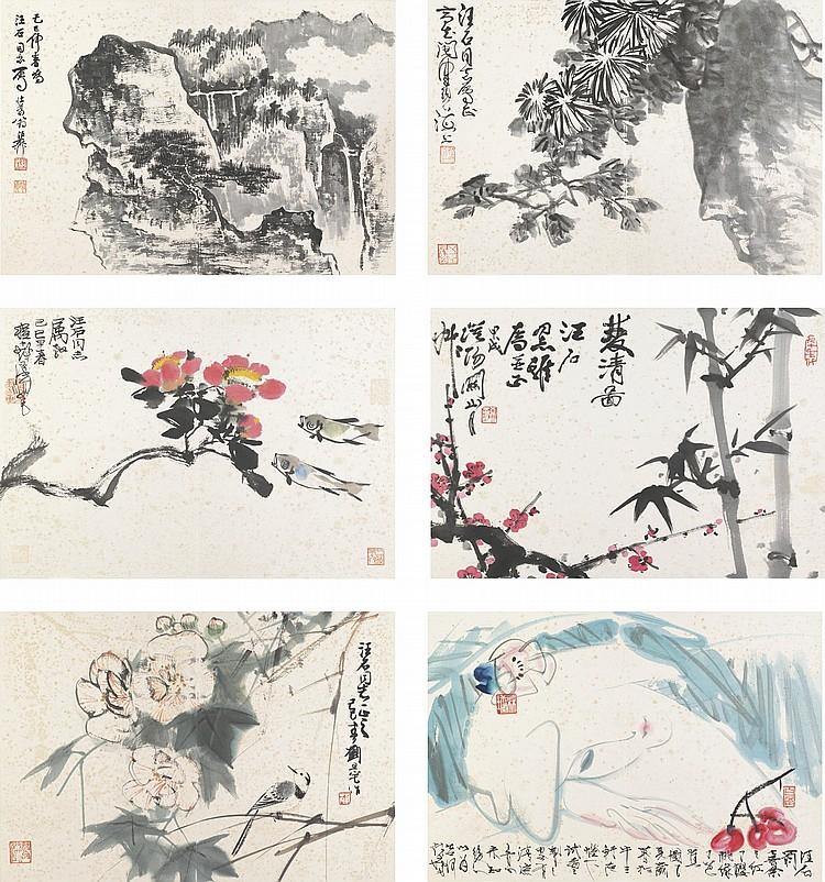 XIE ZHILIU/CHENG SHIFA/ZHU QIZHAN/GUAN SHANYUE/TANG YUN