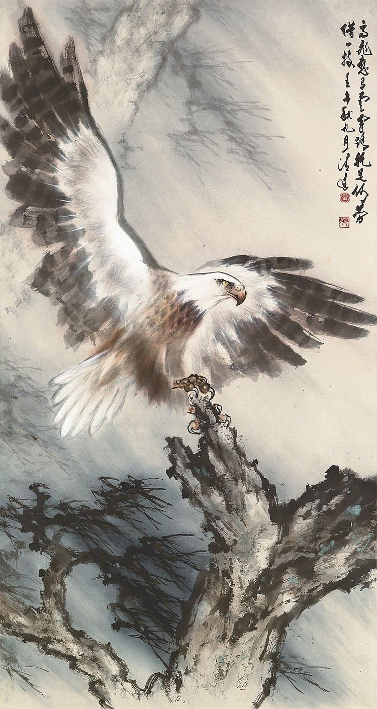 LU QINGYUAN (BORN 1946)