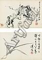 ZHANG DAQIAN (1899-1983)/PU RU (1896-1963)/HUANG JUNBI (1898-1991)/YANG SHANSHEN (1913-2004)/VARIOUS ARTISTS                                       , Shanshen Yang, Click for value