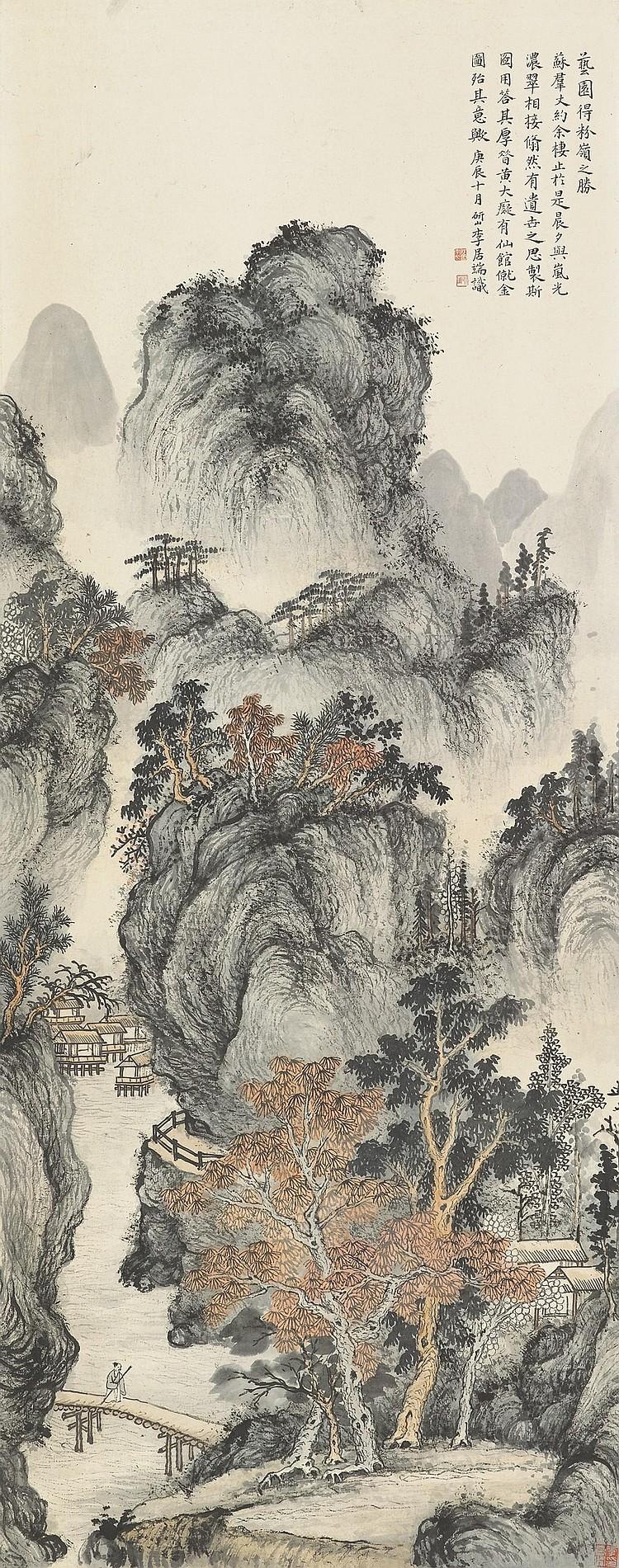 LI YANSHAN (1898-1961)