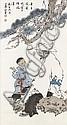 FAN ZENG (BORN 1938)                                        , Zeng Fan, Click for value