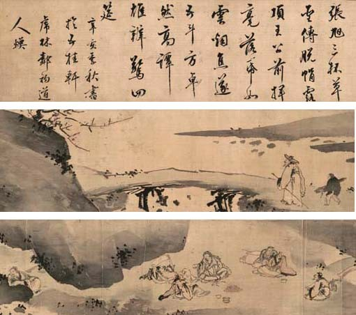 ZHANG LU (1464-1538) AND TANG HUAN (CIRCA 1507-1560)