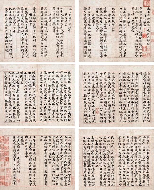 ZHAO MENGFU (1254-1322)