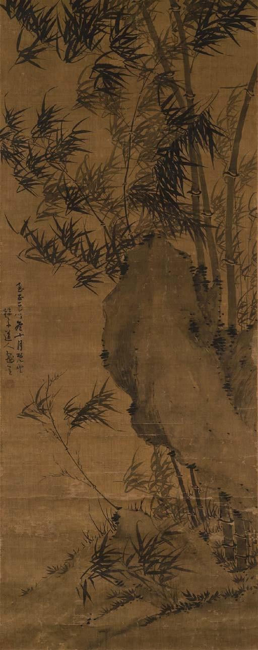 WU ZHEN (1280-1354, ATTRIBUTED TO)