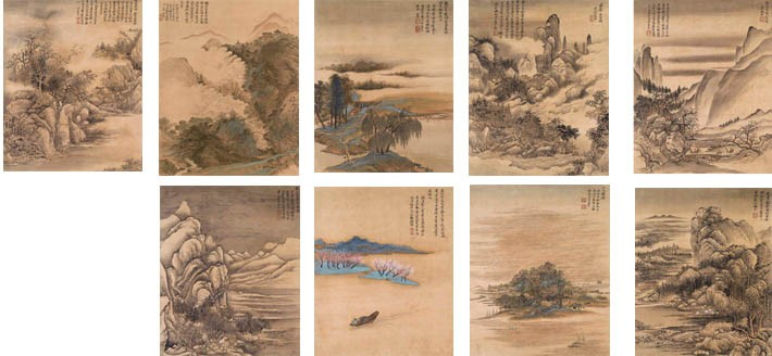 YUN SHOUPING (1633-1609)