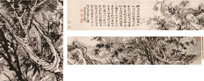 SHI TAO (1642-1707)
