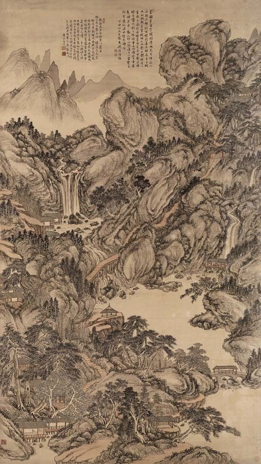 WANG SU (17TH-18TH CENTURY)