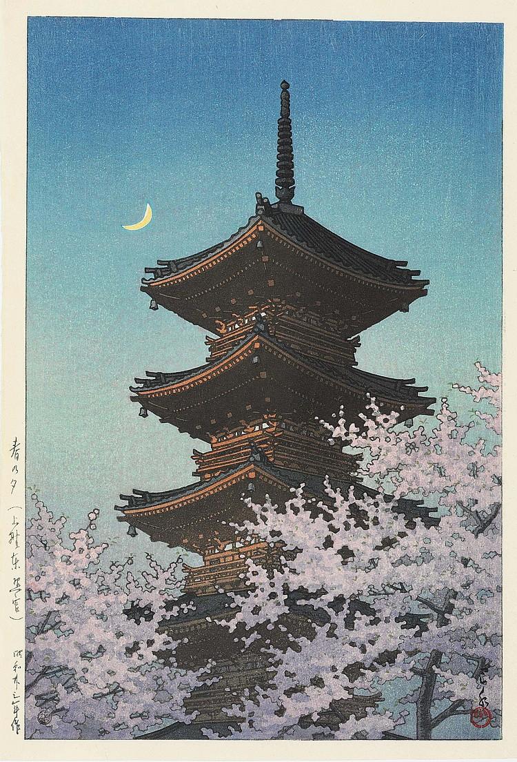 Kawase Hasui (1853-1957) Tsuchiya Koitsu (1870-1949)
