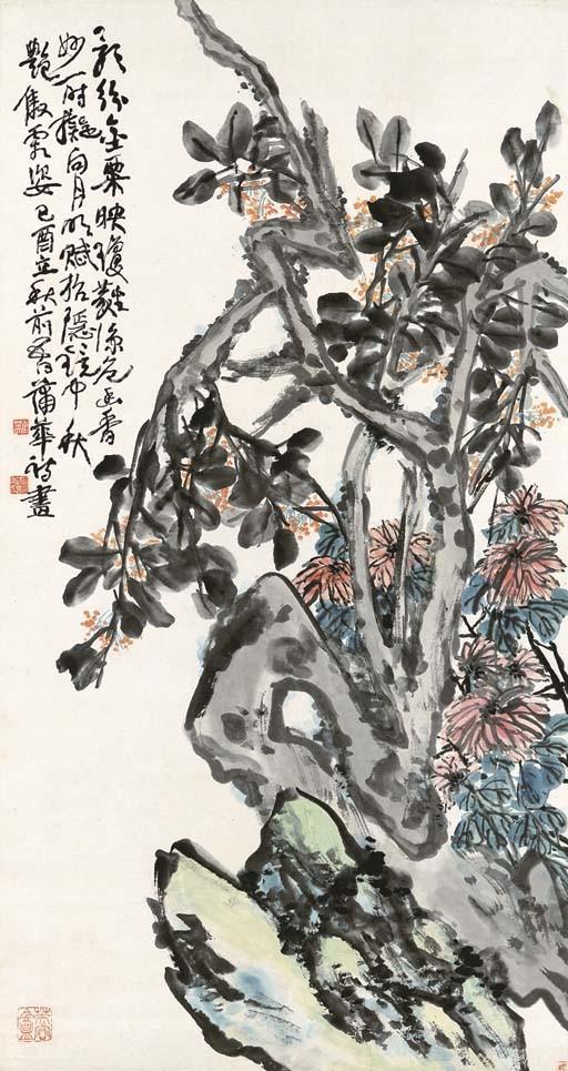 PU HUA (CIRCA 1830-1911)