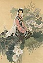 WANG MEIFANG, ZHAO GUOJING (20TH CENTURY), GUOJING Zhao, Click for value
