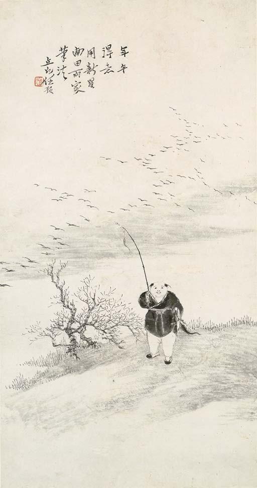 REN YU (1853-1901)