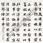 ZENG XI (1861-1930), Xi Zeng, Click for value