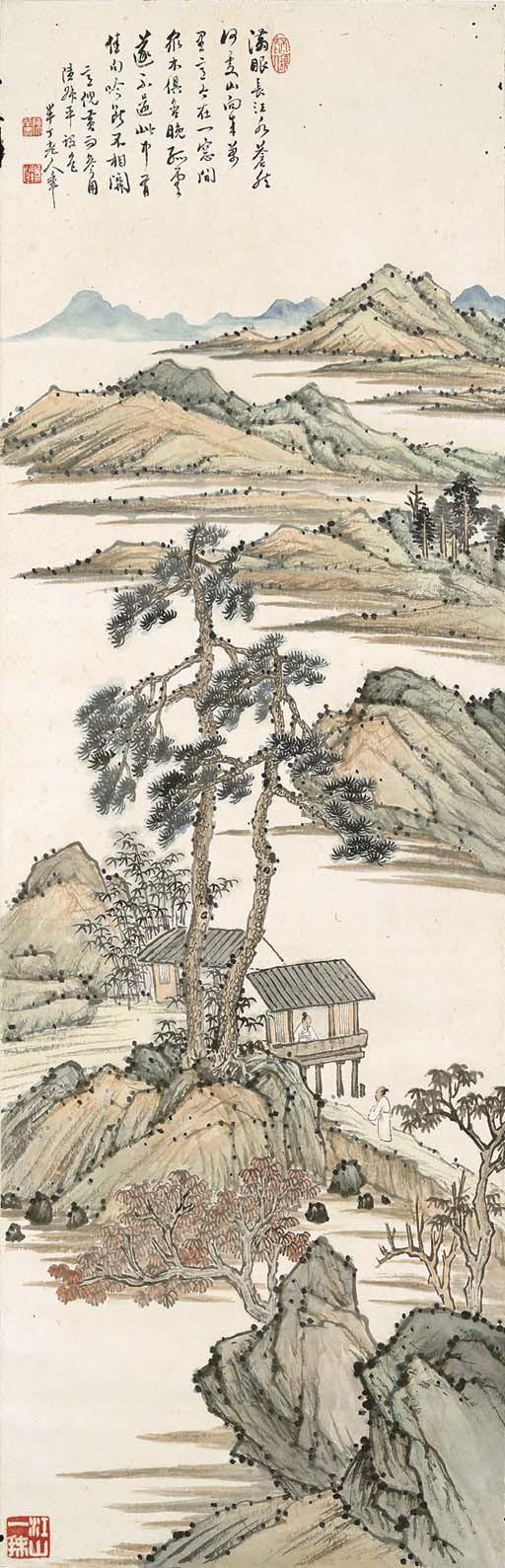 CHEN NIAN (CHEN BANDING, 1877-1970)