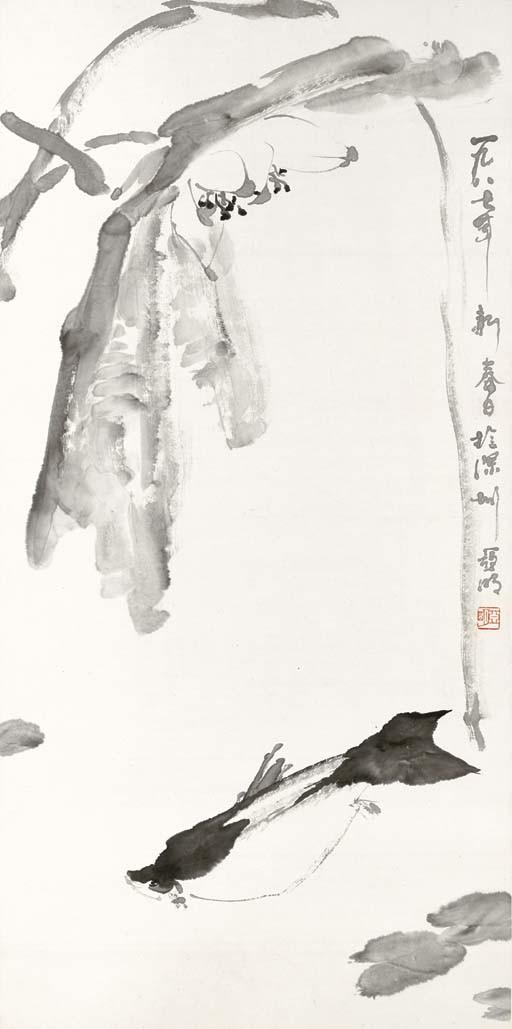 YA MING (BORN 1924)