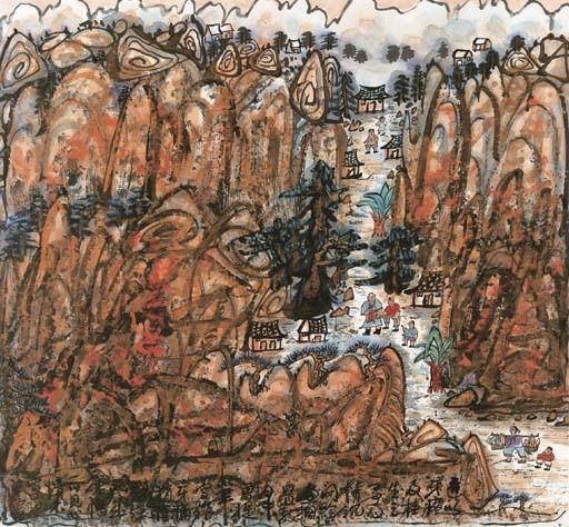 FANG ZHAOLIN (BORN 1914)