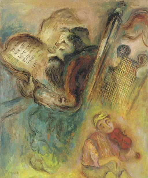 Issachar ber Ryback (1897 - 1937)