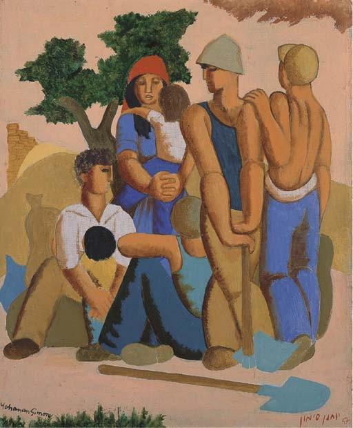 Yohanan Simon (1905 - 1976)