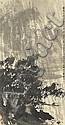 CUI RUZHUO (BORN 1944)                                        , Cui Ruzhou, Click for value