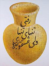Farhad Moshiri (Iranian, b. 1963) - You Left All Alone But Your Love Remained