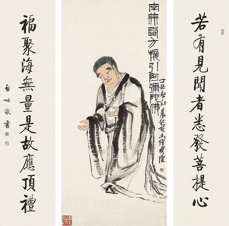 QI BAISHI (1863-1957) AND QI GONG (1912-2005)