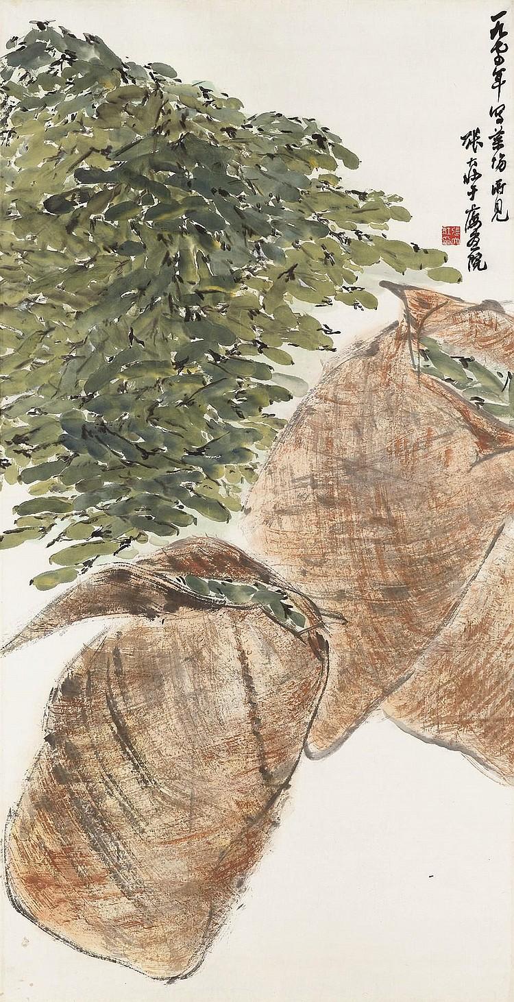 ZHANG DAZHUANG (1903-1980)
