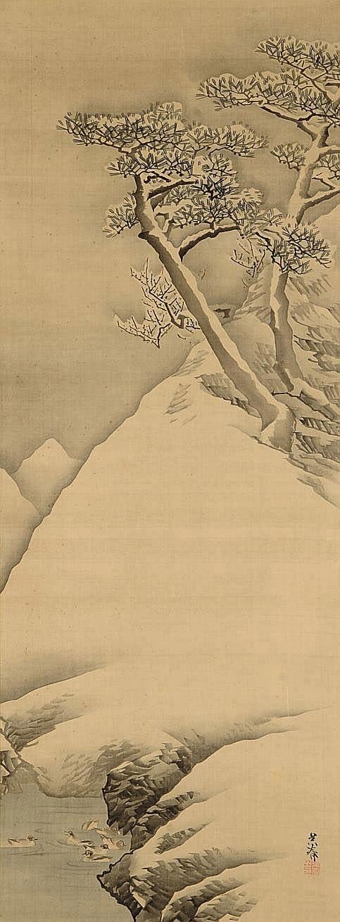 Matsumura Goshun (1752-1811)