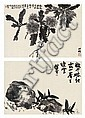 CHEN SHIZENG (1876-1923) JIN CHENG (1878-1926) , Hengke Chen, Click for value