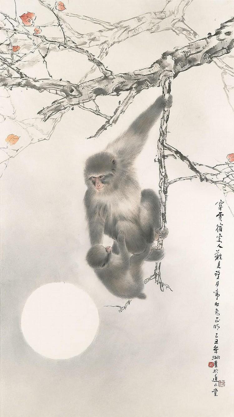 LIN HUKUI (lam wu-fui, BORN 1945)