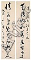 YU YOUREN (1879-1964) , Yu-jen Yü, Click for value