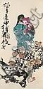 SHI LU (1919-1982) , Lu (1919) Shi, Click for value